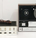 51. Two Vintage Stereo Components | $47.20