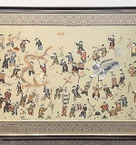 108. Large Framed Asian Silk Textile | $206.50
