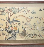 113. Large Asian Silk Nature Scene | $177