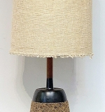 252. Midcentury Modern Cork and Walnut Lamp | $153.75
