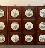 407. Four Chinese Hardwood and Porcelain Wall Plaques |  $281.25