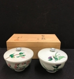 433. Pair of Japanese Porcelain Covered Teacups |  $12
