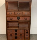 461. Japanese Two-part Tansu Cabinet |  $281.25