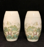 472. Pair Of Chinese Porcelain Vases |  $36