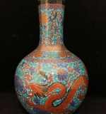 473. Chinese Porcelain Vase with Dragon & Phoenix |  $450