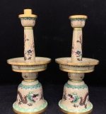 479. Pair of Chinese Cloisonne Candlesticks |  $50