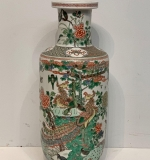 24. Chinese Famille Verte Rouleau-form Porcelain Vase |  $1,250