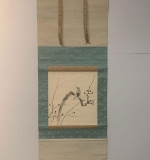 25. Keisui. Japanese Scroll Painting: Blossoming Tree |  $24