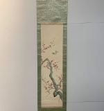 27. Japanese Watercolor/Ink Scroll Painting: Bird |  $50