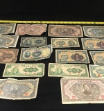 46. Lot of Seventeen 1940s Chinese Notes, var. Banks |  $112.50