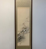 78. Japanese Watercolor/Ink Scroll Painting, Bird |  $390