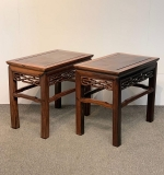 84. Pair of Chinese Rosewood Side Tables |  $510