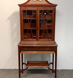 110. Mahogany Chippendale-style Vitrine Cabinet |  $210