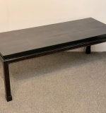 138. Chinese Chinoiserie Black Lacquered Low Table |  $156.25