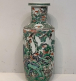 280. Chinese Famille Verte Rouleau-form Porcelain Vase |  $1,250