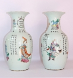 Pair of Chinese Vases with famille rose & figural panels. $3,630
