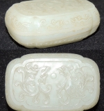 Chinese Celadon Jade Box. $3,776