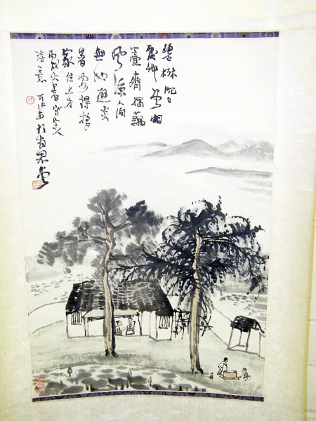 Li Keran, 20th C. (Circa 1946) Chinese scroll with folk art watercolor with poem. $166,750