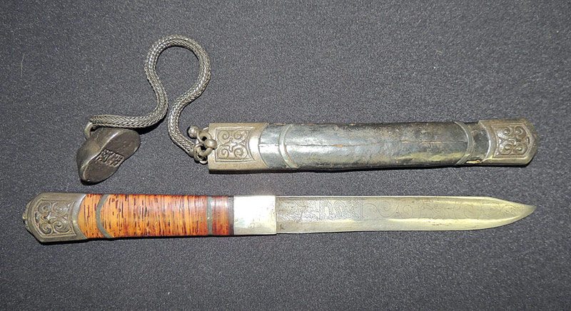 Antique Chinese Knife. $1,955