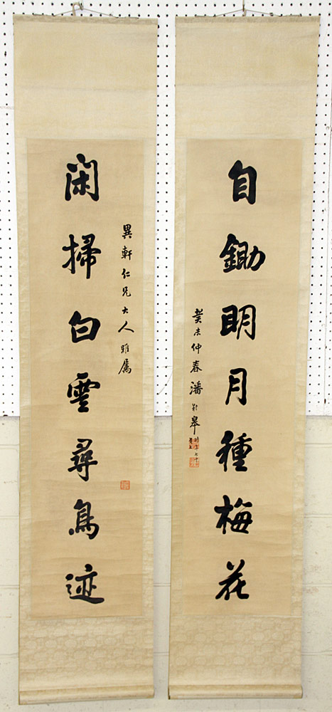 140. Two Chinese Calligraphy Scrolls. $1,168.50
