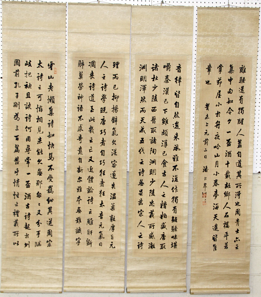 141. Four Chinese Calligraphy Scrolls. $1,968