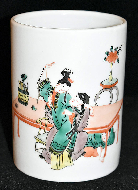 44. Chinese Porcelain Brush Pot, Figural Decoration | $399.75