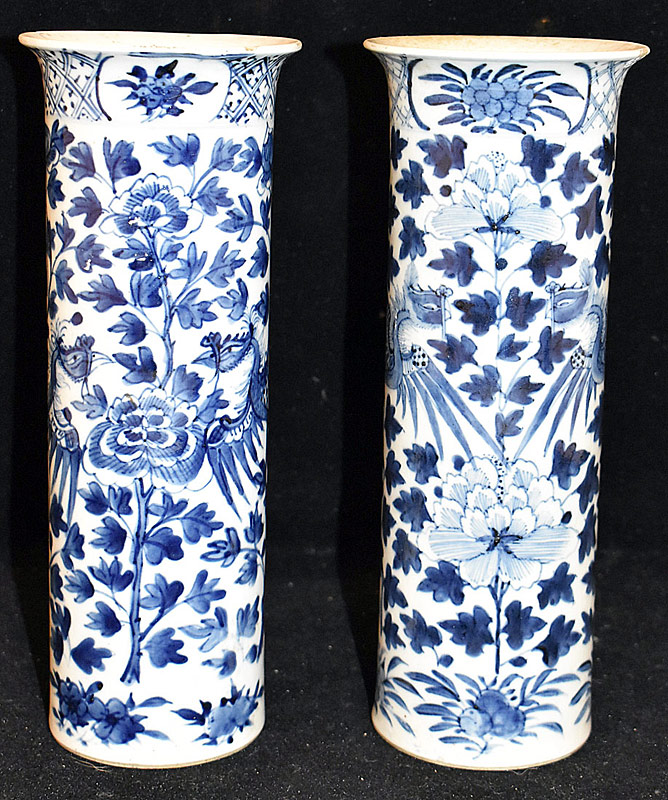 45. Pair of Chinese Porcelain Blue and White Vases | $383.50