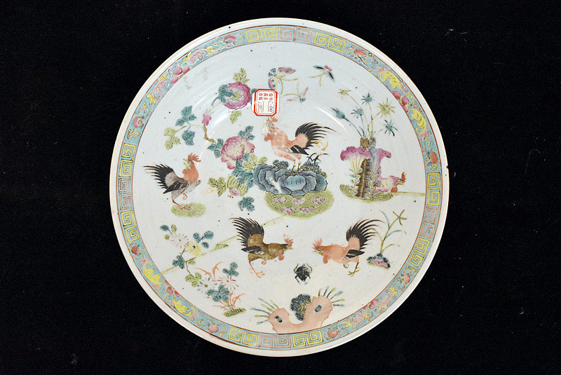 387. Chinese Famille Rose Porcelain Charger w/Rooster. | $369