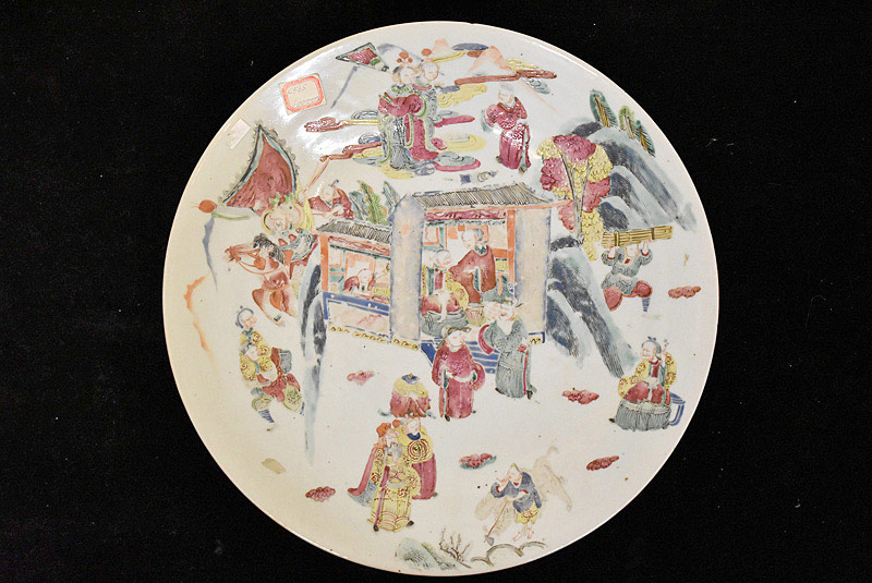 388. Chinese Famille Rose Porcelain Charger w/Figure. | $522.75