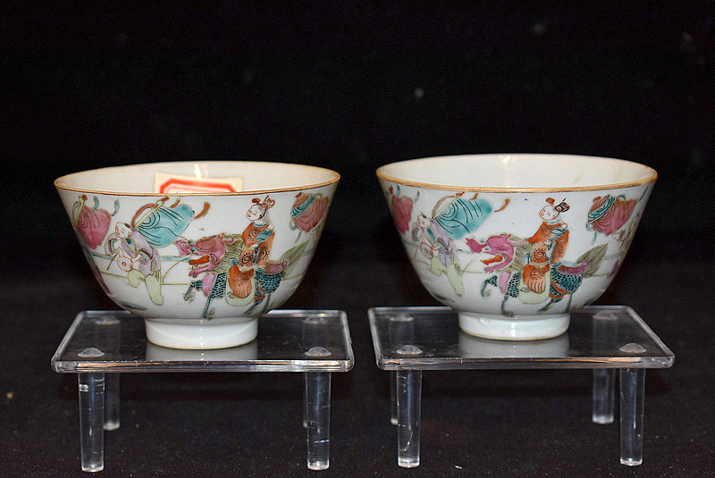389. Pair of Chinese Famille Rose Porcelain Tea Bowls. | $338.25
