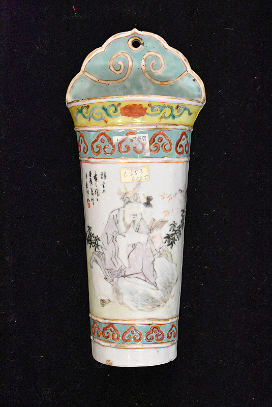 395. Chinese Famille Rose Porcelain Wall Pocket. | $369