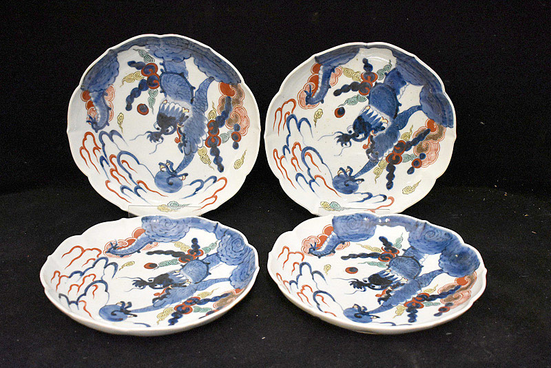 396. Four Japanese Porcelain Dragon Plates. | $35.40