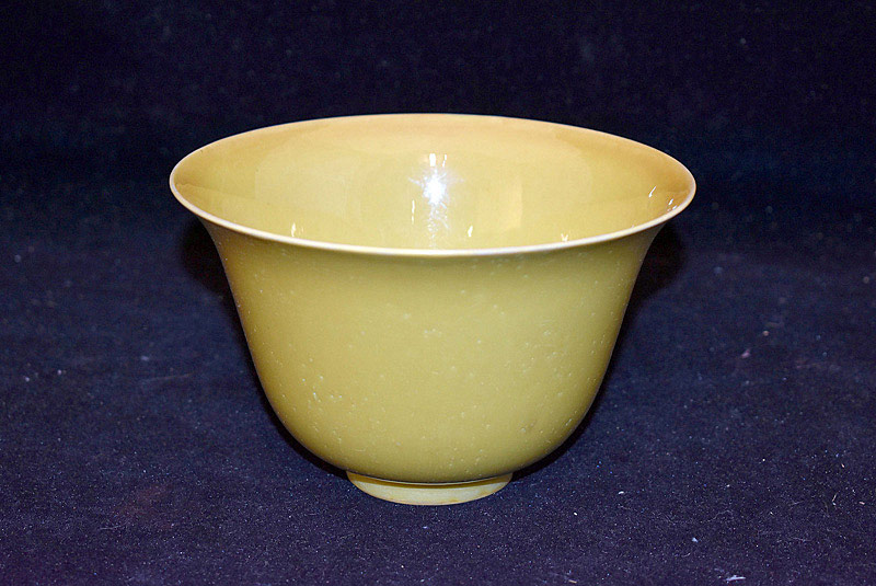 407. Chinese Yellow Glazed Porcelain Bowl. | $738