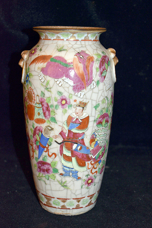 411. Chinese Famille Rose Crackle Glaze Vase. | $276.75