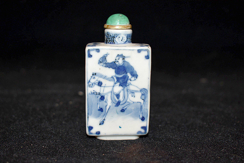 421. Chinese Blue and White Porcelain Snuff Bottle. | $369