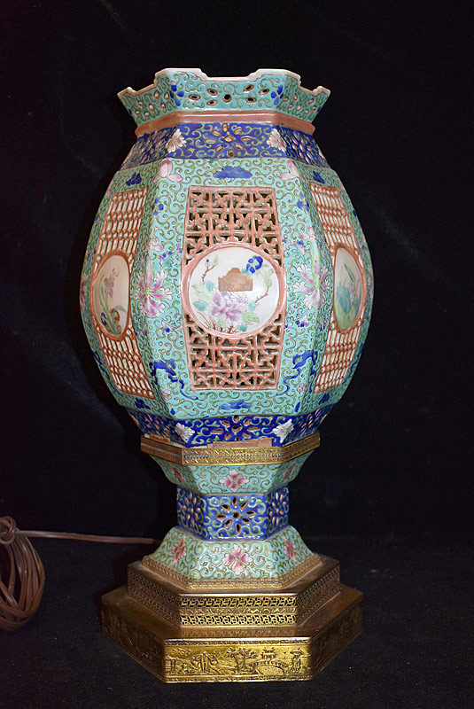 424. Chinese Porcelain Reticulated Lantern. | $369
