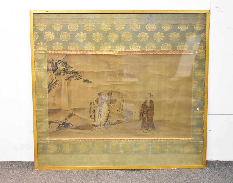 220A. Chinese Figural Watercolor Painting |  $206.50