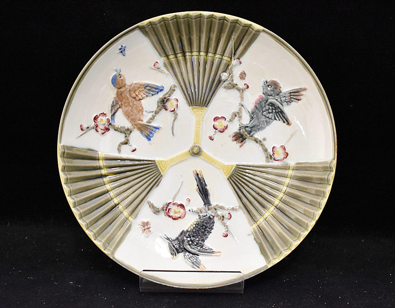 21. Majolica Wedgwood Bird & Fan Plate |  $36.90