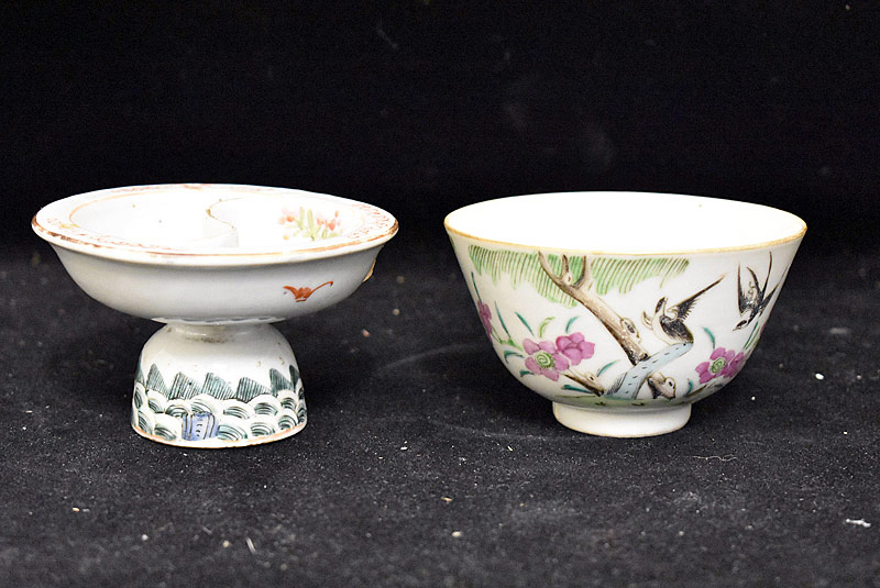 57. Chinese Famille Rose Cup & Divided Sauce Cup |  $324.50
