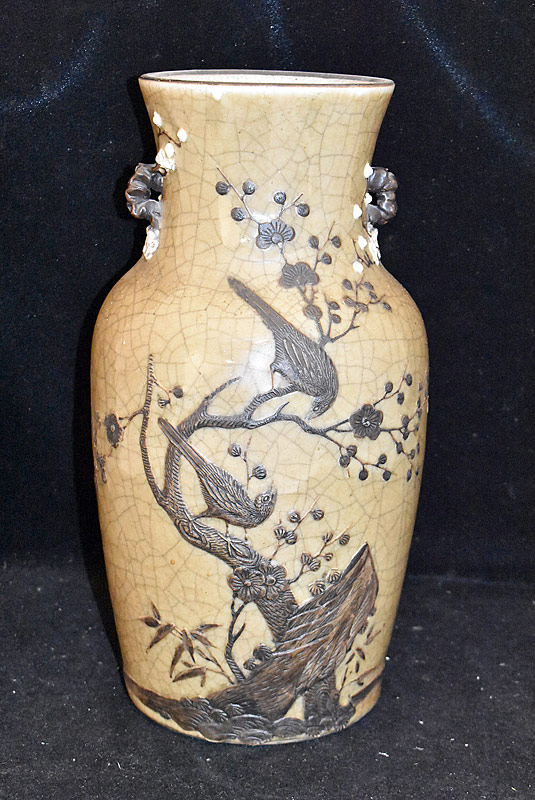 81. Chinese Porcelain Crackle Glaze Vase |  $522.75