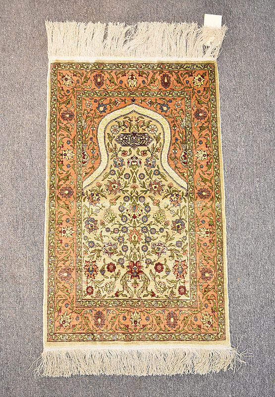 109. Persian Silk Prayer Carpet, 3ft 2in x 1ft 11in |  $399.75