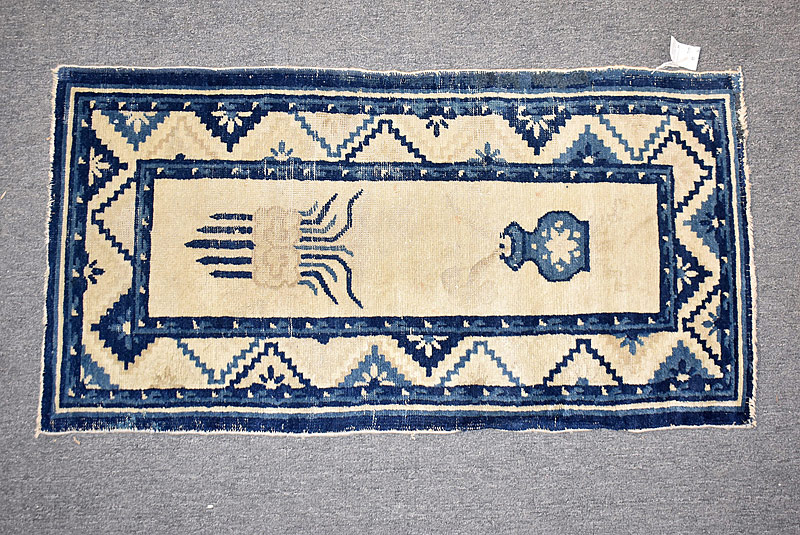 112. Chinese Deco Area Carpet, 3ft 10in x 2ft |  $123