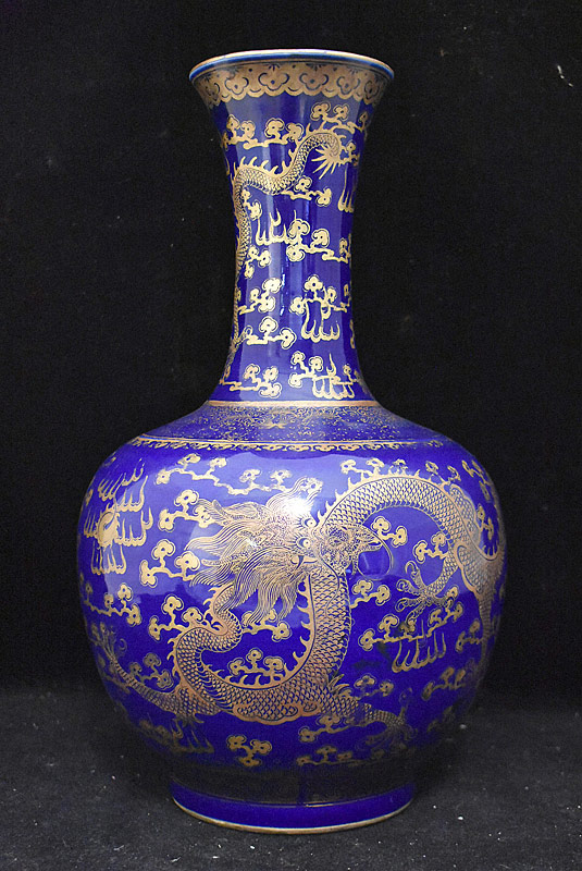 206. Chinese Porcelain Dragon Vase |  $922.50