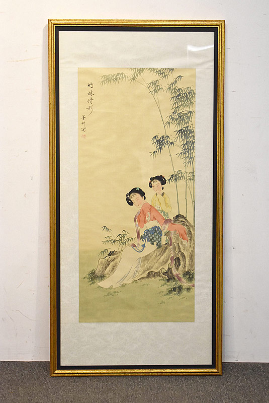 231. Asian Watercolor Scroll Painting, Genre Scene |  $35.40