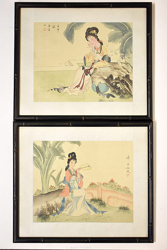 233. Two Asian Watercolor Paintings |  $35.40