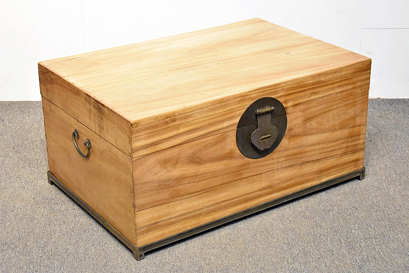 308. Chinese Camphor Trunk Coffee Table    $70.80