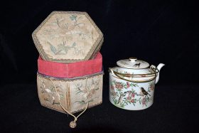 6. Chinese Famille Rose Teapot in Embroidered Case    $399.75