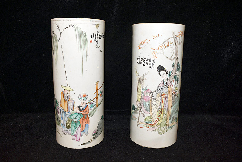 15. Pair of Chinese Porcelain Cylindrical Vases |  $123