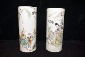 15. Pair of Chinese Porcelain Cylindrical Vases    $123