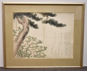 37. Chinese Painting of a Tree with Calligraphy    $184.50